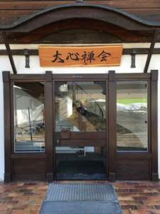 Eingang zum Kendo